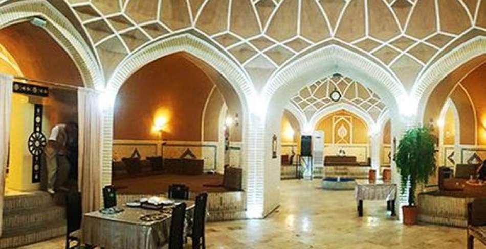 رستوران شاه مردان یزد