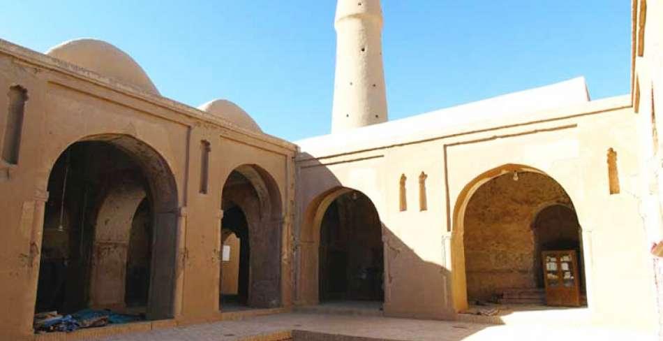 Fahraj Village