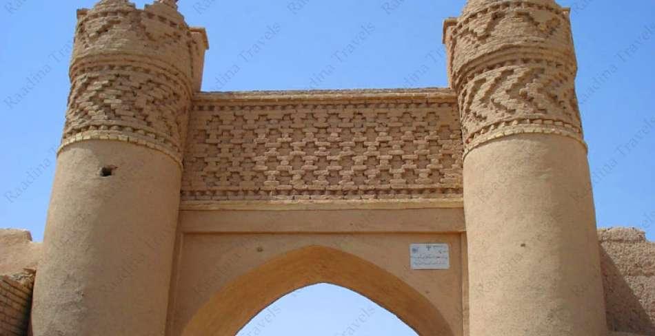 قلعه محمد باقری هرات