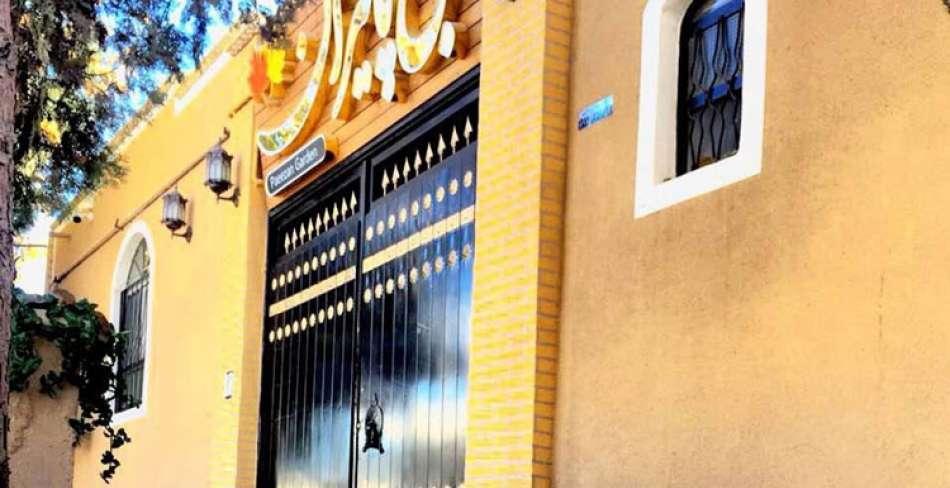 رستوران باغ پاییزان یزد