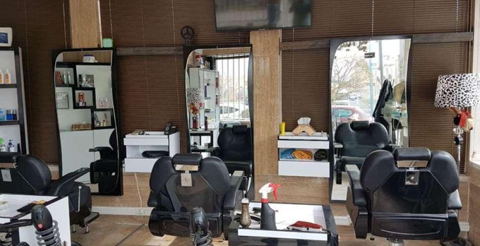 آرایشگاه مردانه مارال یزد
