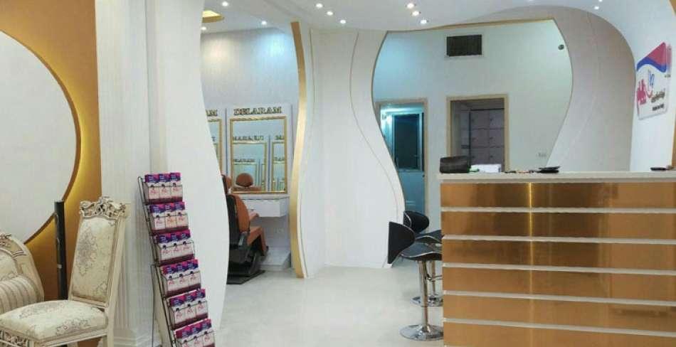 آرایشگاه دلارام یزد