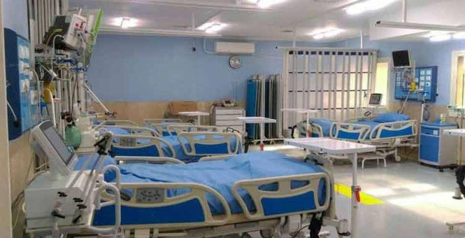 مرکز بهداشتی درمانی شهید نصیری