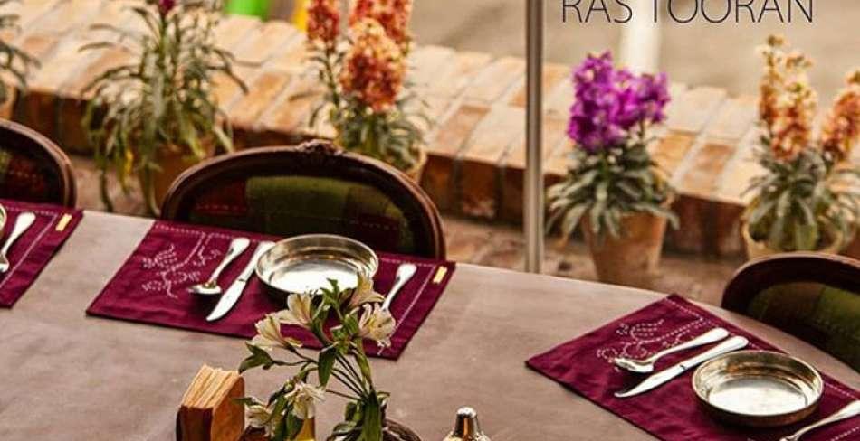 رستوران رس یزد