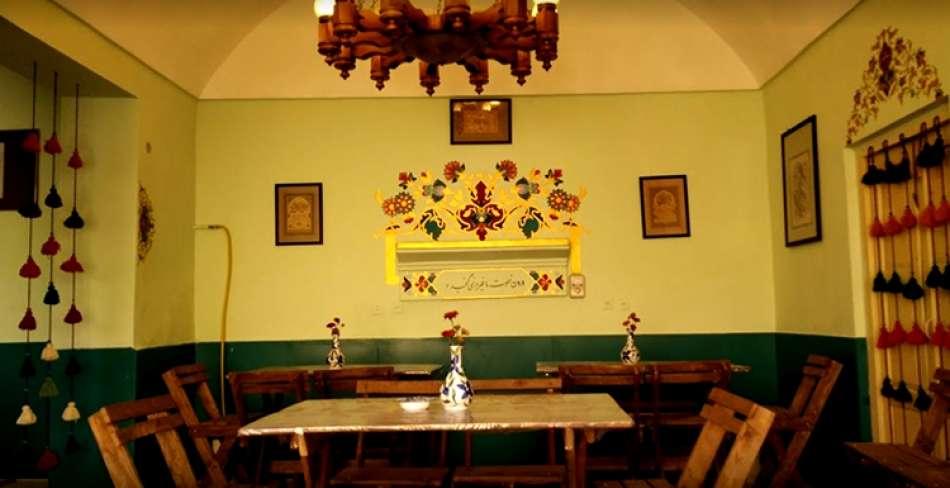 کافه رستوران کلهر یزد