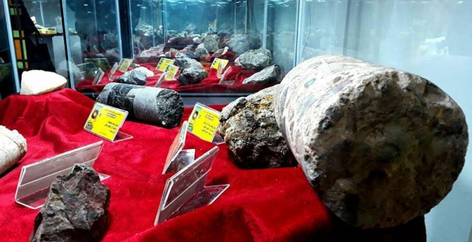 موزه سنگ معدن بافق