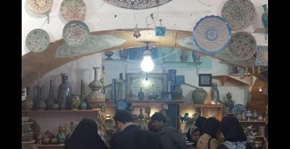 فروشگاه هنرهای سنتی ایساتیس