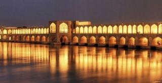 Magic of Persia in 8 Days