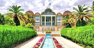 Iran Royal Tour in 25 Days