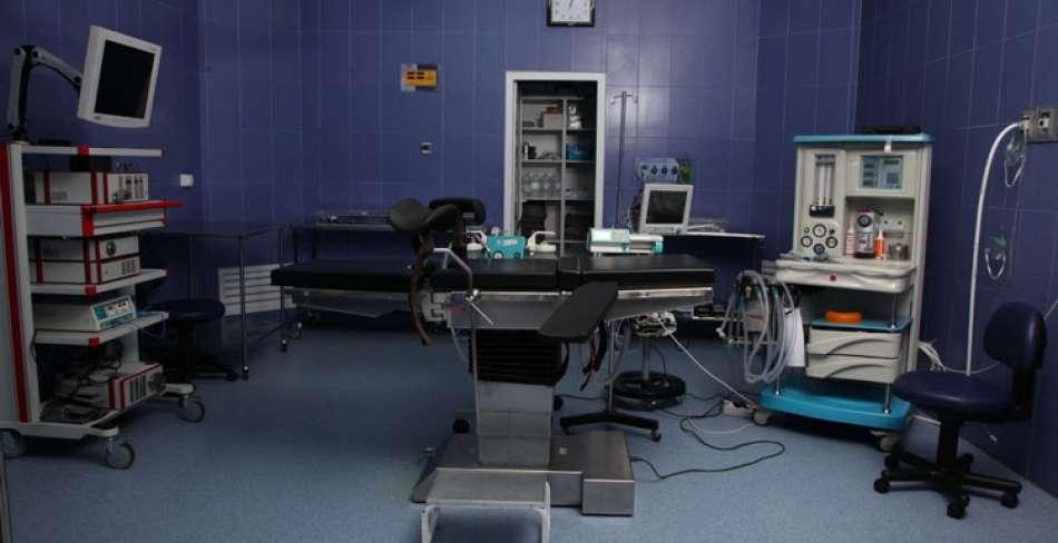 Infertility Clinics