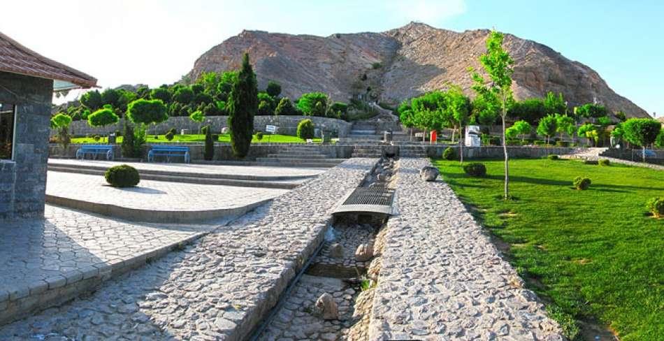 پارک های یزد