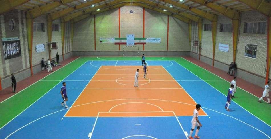 سالن های ورزشی یزد
