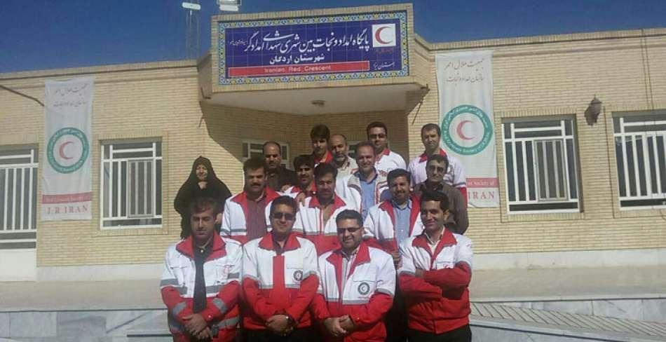 Red Crescent