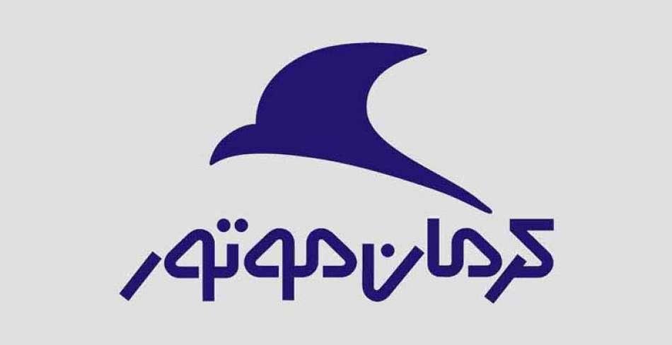 نمایندگی کرمان موتور در یزد