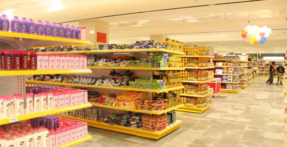 فروشگاه های زنجیره ای یزد